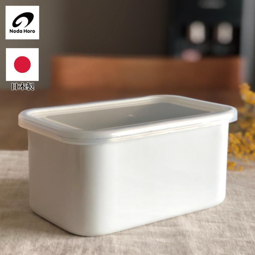 野田琺瑯 ホワイトシリーズ レクタンブル深型シール蓋付LL hanamomimo-zakkaten