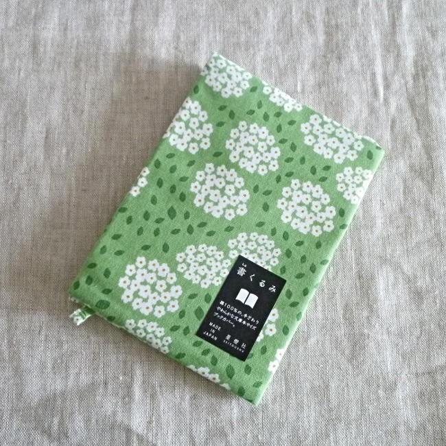 星橙社 SEITOUSHA 書くるみ ブックカバー hanamomimo-zakkaten 04