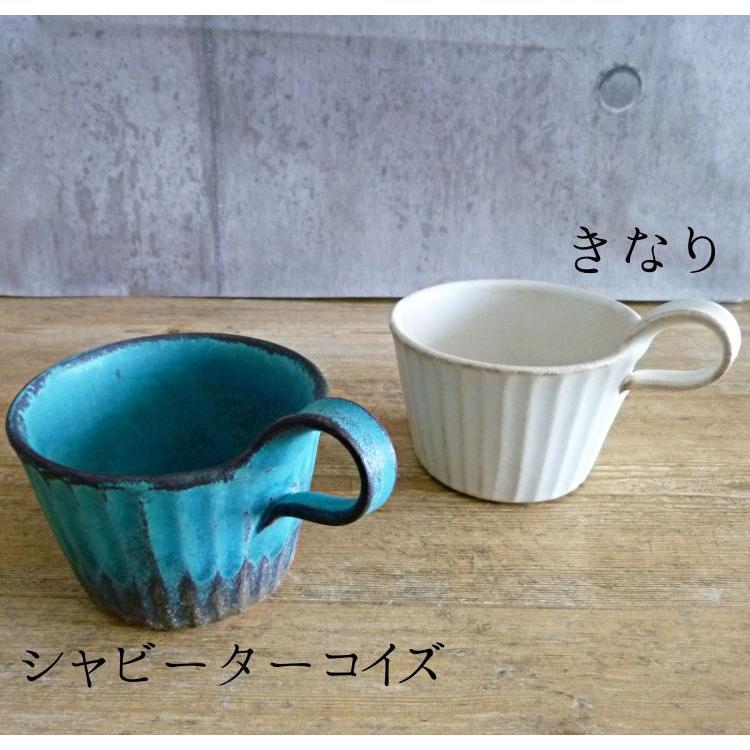益子焼 わかさま陶芸 シャビーターコイズ モダンマグカップ|hanamomimo-zakkaten|06
