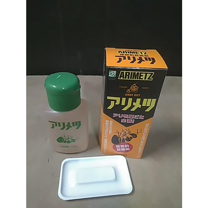 アリメツ 大人気! 55g 専用小皿付 横浜植木 昔からある 殺蟻剤 日本最大級の品揃え