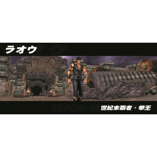 実戦パチスロ必勝法! 北斗の拳F 世紀末救世主伝説 - PS3 [video game]|hananashopy|02
