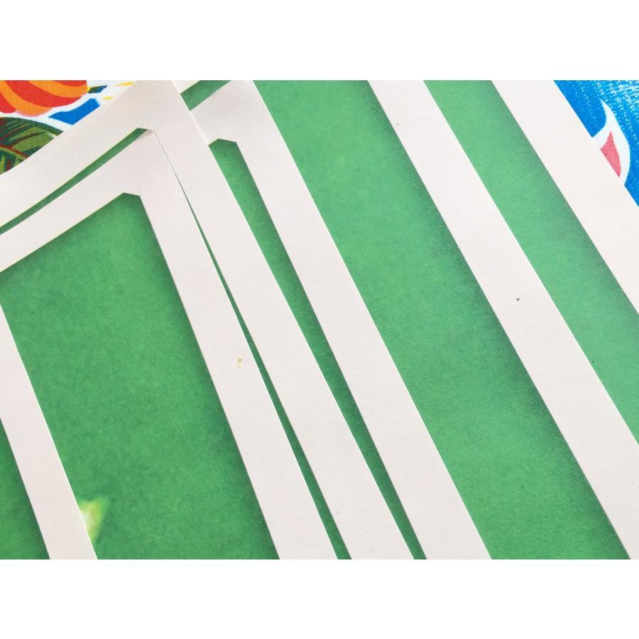 KITSCH KITCHEN ポスター - フリーダカーロ - Green hananoco-bazaar 06