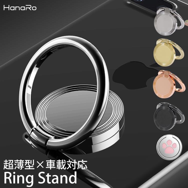 スマホ 2020 リング バンカーリング 落下防止 ストア スマホリング ホールドリング スタンド ホルダー iPhone スマートフォン Galaxy 肉球 Xper サークル Android