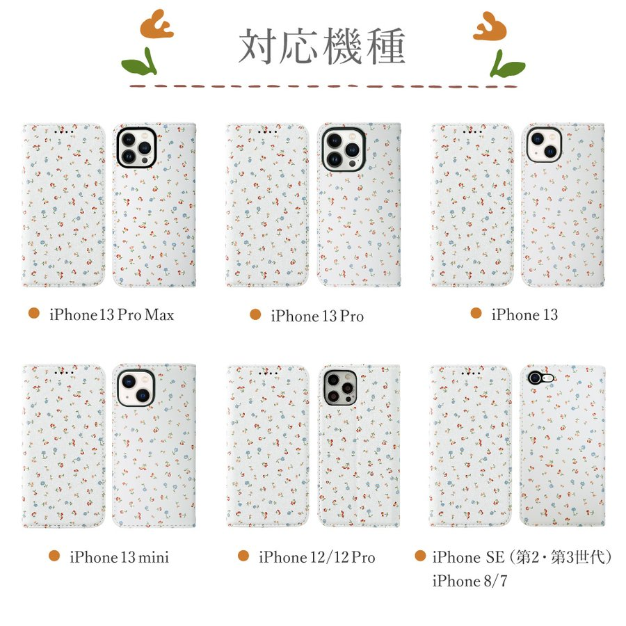 iPhone12 ケース iPhone SE 第2世代 手帳型 iPhone12 pro iPhone SE2 手帳型ケース スマホケース スマホカバー マグネット 花柄 小花柄 iPhoneSE2|hanaro-online-store|13