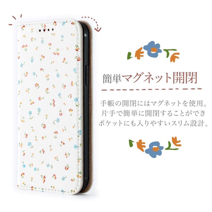 iPhone12 ケース iPhone SE 第2世代 手帳型 iPhone12 pro iPhone SE2 手帳型ケース スマホケース スマホカバー マグネット 花柄 小花柄 iPhoneSE2|hanaro-online-store|05