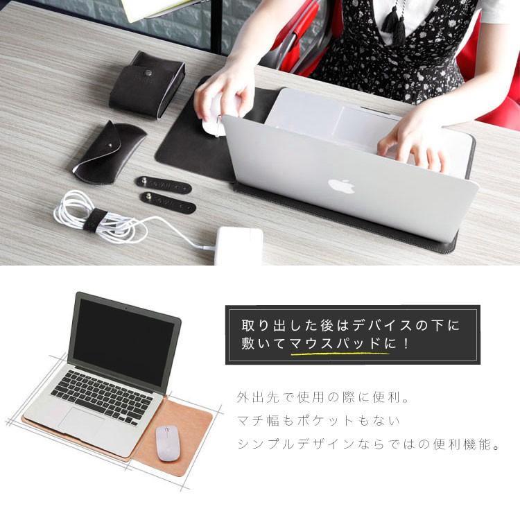 MacBook ケース MacBookPro MacBookAir 12inch 13inch 13.3inch 2018 2017 Mac Apple スリーブ PUレザー カバー 2018年モデル|hanaro-online-store|04