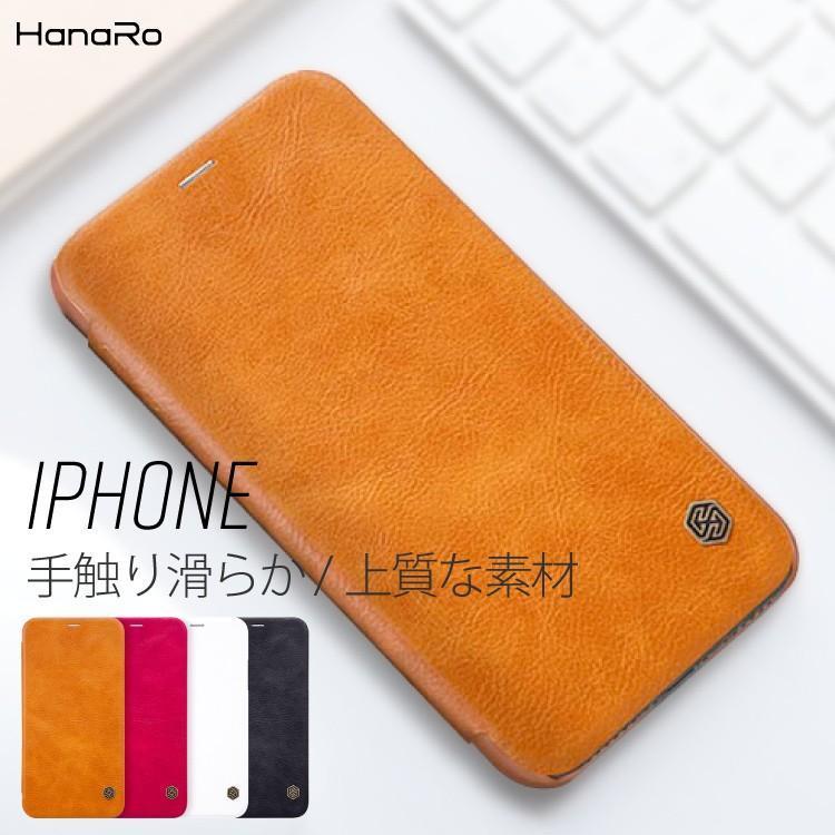 dce1bd00f2 セール価格 iPhoneXS ケース 手帳型 革 皮 レザー 手帳型ケース スマホケース カバー iPhoneXR iPhoneXSMax ...