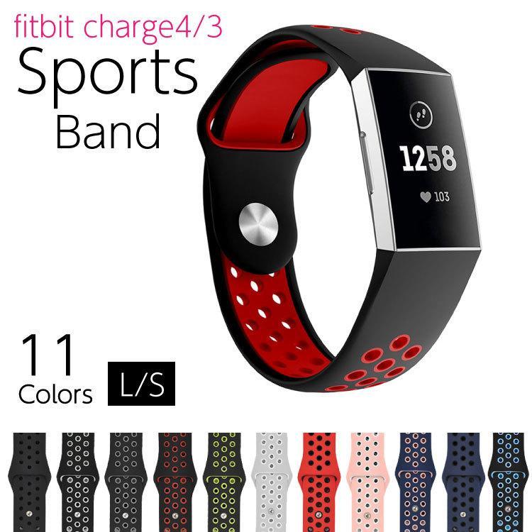 Fitbit Charge4 バンド Charge3 ストア 商舗 フィットビット ベルト 交換用バンド フィットビットチャージ4 交換用ベルト シリコン フィットビットチャージ3