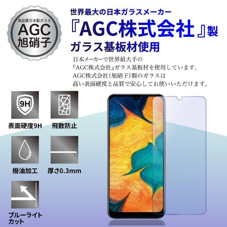 Galaxy A51 5G フィルム Galaxy A7 フィルム Galaxy A41 ガラスフィルム Galaxy A20 Galaxy A21 SM-A750C SC-41A SCV48 SCV43 SC-02M SCV46 ギャラクシー|hanaro|04