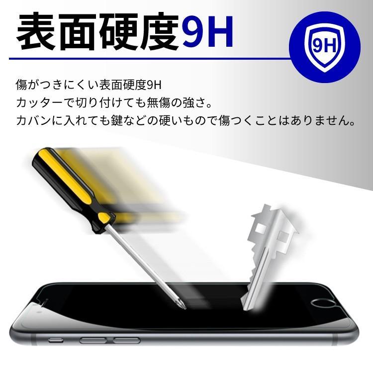 Galaxy A51 5G フィルム Galaxy A7 フィルム Galaxy A41 ガラスフィルム Galaxy A20 Galaxy A21 SM-A750C SC-41A SCV48 SCV43 SC-02M SCV46 ギャラクシー|hanaro|06