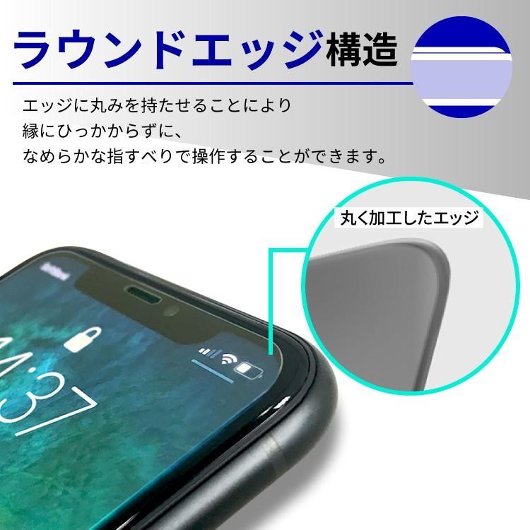 Galaxy A51 5G フィルム Galaxy A7 フィルム Galaxy A41 ガラスフィルム Galaxy A20 Galaxy A21 SM-A750C SC-41A SCV48 SCV43 SC-02M SCV46 ギャラクシー|hanaro|09