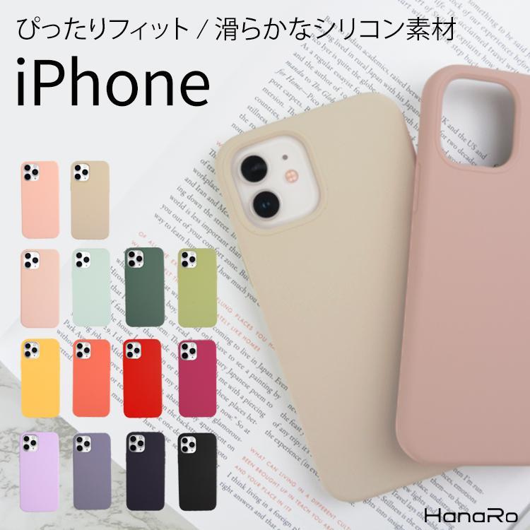 iphone12 ケース iPhone SE ケース iphone11 ケース iphone11 ケース iPhone12 mini ケース iPhone12 Pro ケース シリコン アイフォン12 ケース|hanaro