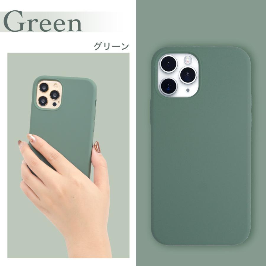 iphone12 ケース iPhone SE ケース iphone11 ケース iphone11 ケース iPhone12 mini ケース iPhone12 Pro ケース シリコン アイフォン12 ケース|hanaro|11
