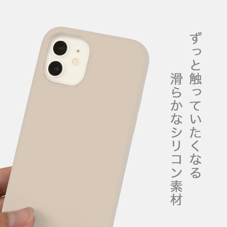 iphone12 ケース iPhone SE ケース iphone11 ケース iphone11 ケース iPhone12 mini ケース iPhone12 Pro ケース シリコン アイフォン12 ケース|hanaro|03