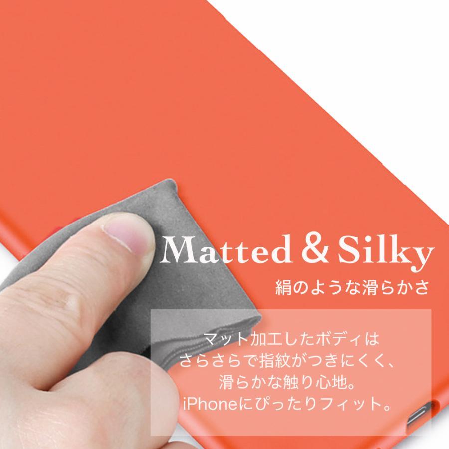 iphone12 ケース iPhone SE ケース iphone11 ケース iphone11 ケース iPhone12 mini ケース iPhone12 Pro ケース シリコン アイフォン12 ケース|hanaro|04