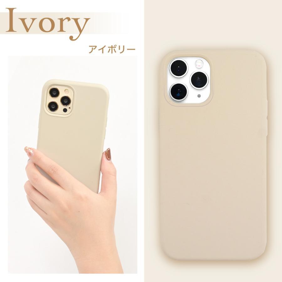 iphone12 ケース iPhone SE ケース iphone11 ケース iphone11 ケース iPhone12 mini ケース iPhone12 Pro ケース シリコン アイフォン12 ケース|hanaro|07