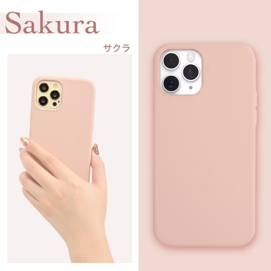 iphone12 ケース iPhone SE ケース iphone11 ケース iphone11 ケース iPhone12 mini ケース iPhone12 Pro ケース シリコン アイフォン12 ケース|hanaro|09