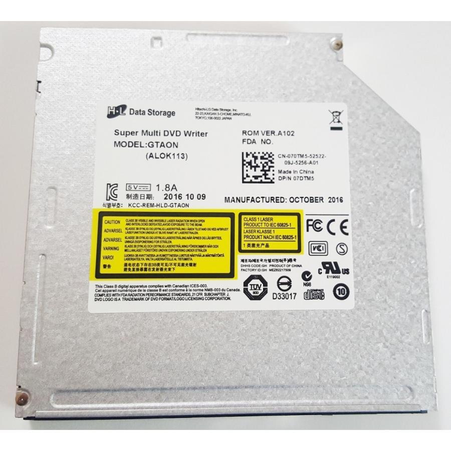 DVDライター:純正新品日立LG Super Multi 新作 DVD 国内発送 Writer GTAON 訳あり商品