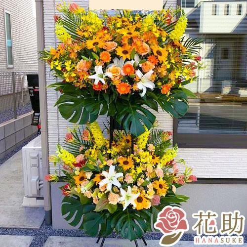 夏限定 8 31まで お花屋さんから手渡し届け 2段 授与 送料無料 20000円 ひまわり入りスタンド花