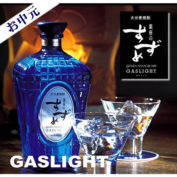 人気海外一番 敬老の日 プレゼント 2021 お酒 ランキング ギフト 銀座のすずめ 35゜ 麦焼酎原酒 720ML ガスライト 限定 与え