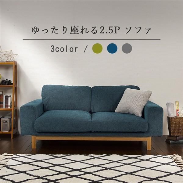 ◆ソファ(グリーン) ニーフGR ◆ソファ(グリーン) ニーフGR