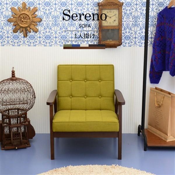 Sereno ソファー(1人掛け/クロスステッチ/木フレーム:ダークブラウン)PVCレザー:ブラック