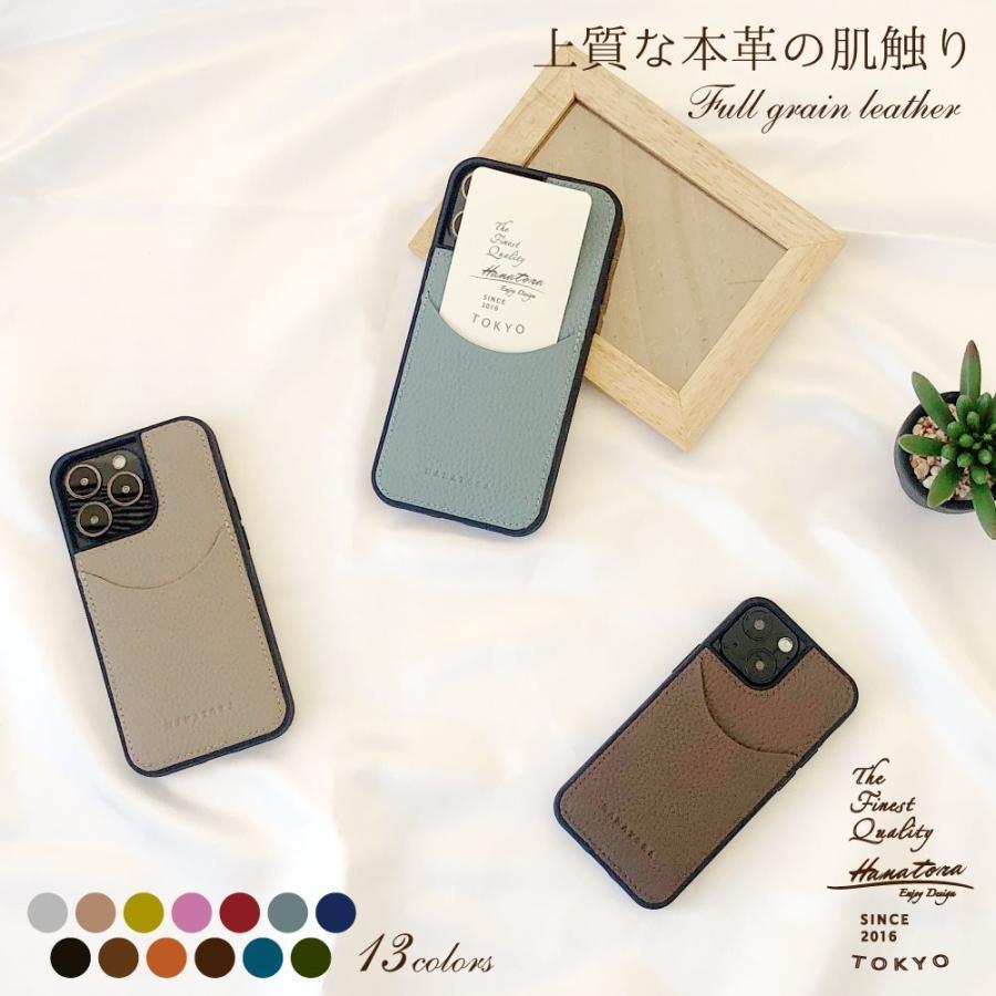 iPhone12 本革 ケース ポケット付き カバー 超人気 専門店 カードポケット レザー iPhoneケース iPhone11 12ProMax 11Pro 12Pro 12mini ブランド 第2世代 定番の人気シリーズPOINT(ポイント)入荷 11ProMax ハナトラ SE