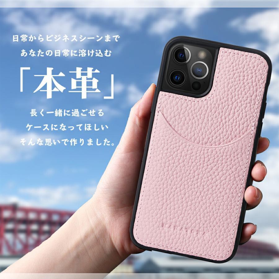 iPhone12 本革 ケース ポケット付き カバー カードポケット レザー iPhoneケース iPhone11 SE 第2世代 12mini 12Pro 12ProMax 11Pro 11ProMax ブランド ハナトラ hanatora-japan 02