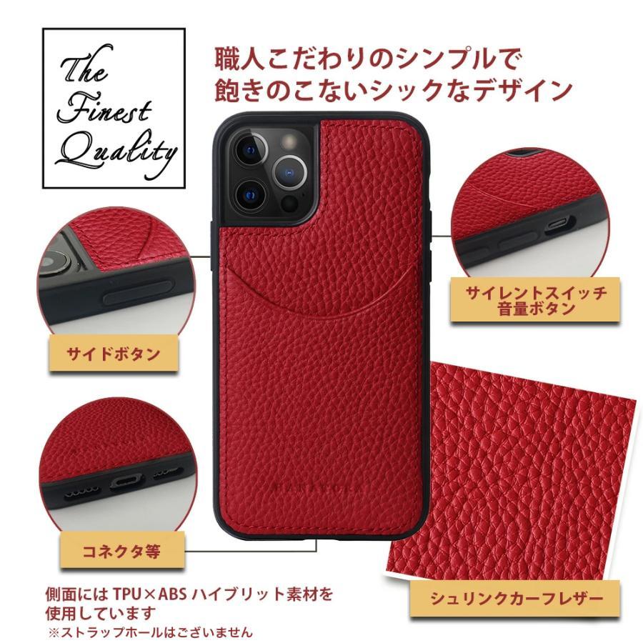 iPhone12 本革 ケース ポケット付き カバー カードポケット レザー iPhoneケース iPhone11 SE 第2世代 12mini 12Pro 12ProMax 11Pro 11ProMax ブランド ハナトラ hanatora-japan 03