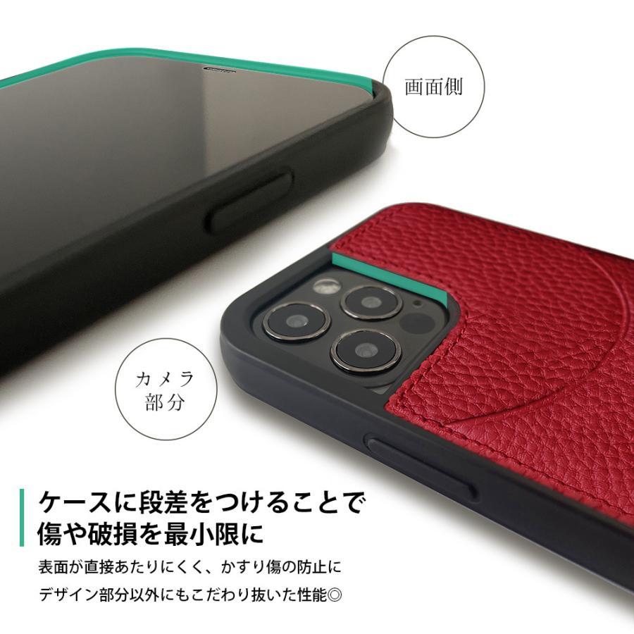 iPhone12 本革 ケース ポケット付き カバー カードポケット レザー iPhoneケース iPhone11 SE 第2世代 12mini 12Pro 12ProMax 11Pro 11ProMax ブランド ハナトラ hanatora-japan 04