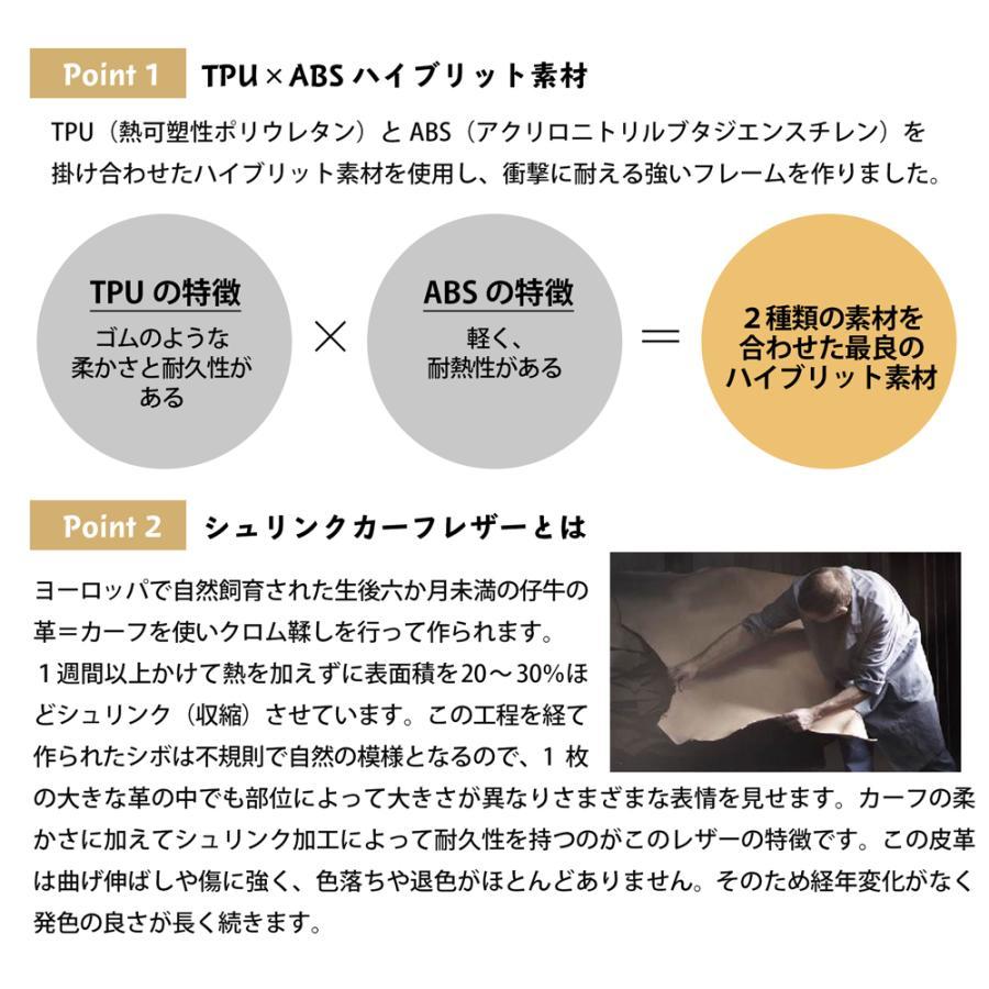 iPhone12 本革 ケース ポケット付き カバー カードポケット レザー iPhoneケース iPhone11 SE 第2世代 12mini 12Pro 12ProMax 11Pro 11ProMax ブランド ハナトラ hanatora-japan 05