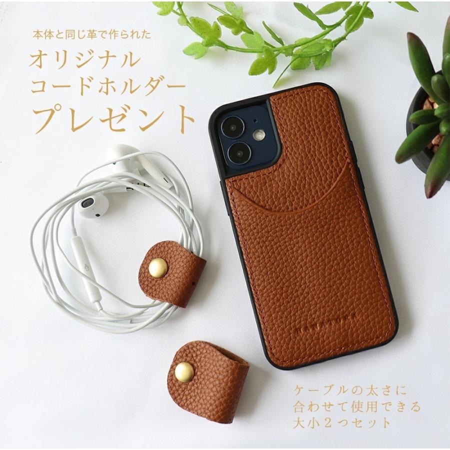 iPhone12 本革 ケース ポケット付き カバー カードポケット レザー iPhoneケース iPhone11 SE 第2世代 12mini 12Pro 12ProMax 11Pro 11ProMax ブランド ハナトラ hanatora-japan 06