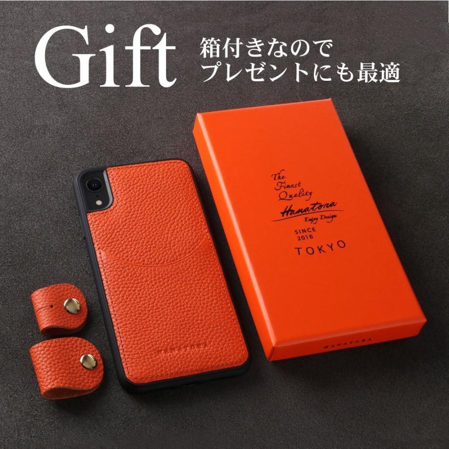 iPhone12 本革 ケース ポケット付き カバー カードポケット レザー iPhoneケース iPhone11 SE 第2世代 12mini 12Pro 12ProMax 11Pro 11ProMax ブランド ハナトラ hanatora-japan 07