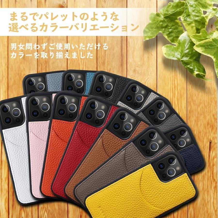 iPhone12 本革 ケース ポケット付き カバー カードポケット レザー iPhoneケース iPhone11 SE 第2世代 12mini 12Pro 12ProMax 11Pro 11ProMax ブランド ハナトラ hanatora-japan 08