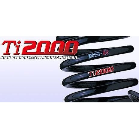 RSR Ti2000ダウンサス【1台分前後セット】 スズキ ワゴンR CV21S 5/9-10/9 F6A 660NA / 4WD [ダウンサス·サスペンション·スプリング] S030TD