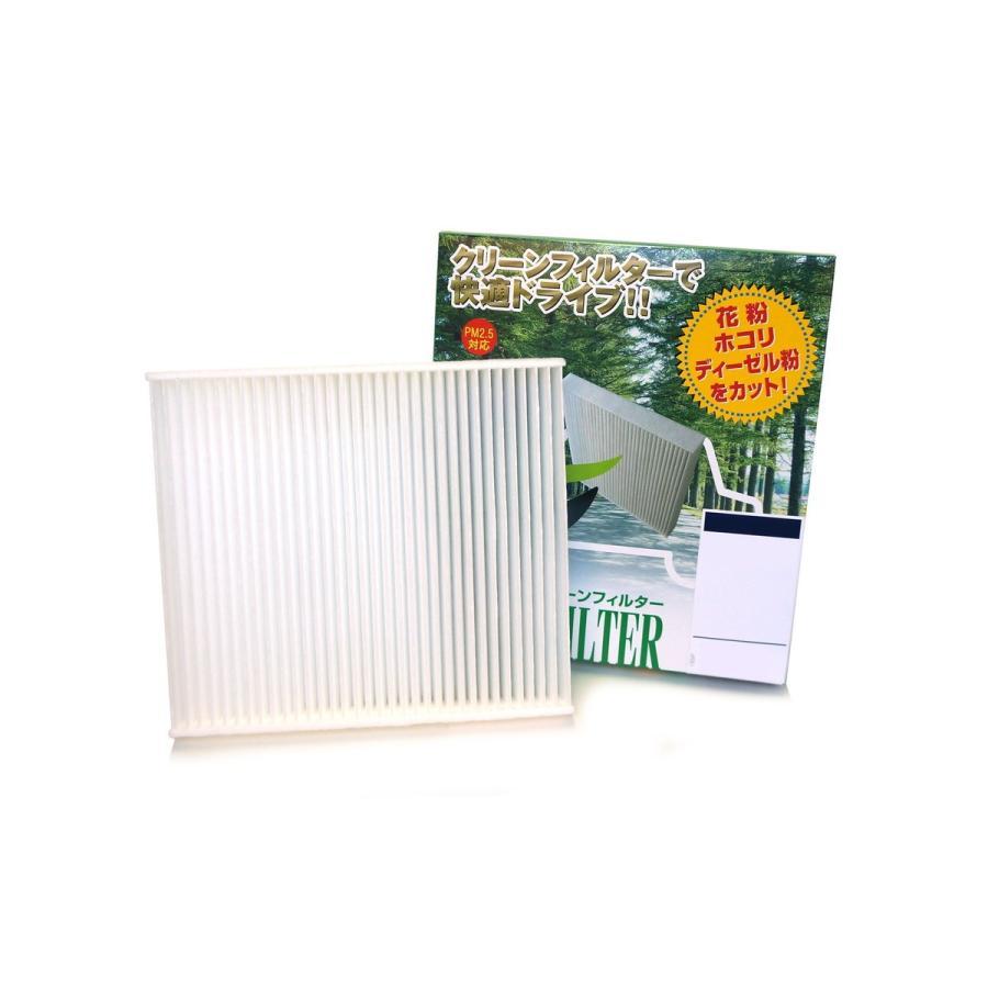 PMC クリーンフィルター Bタイプ 集塵タイプ スバル プレオ NEW売り切れる前に☆ RA1 品番:PC-804B 10.01 RV1 98.10 RV2 特価 - RA2