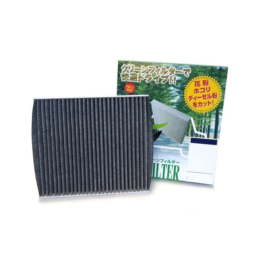 PMC クリーンフィルター Cタイプ 宅送 国内送料無料 活性炭入り脱臭タイプ トヨタ ハリアー ZSU60W - 品番:PC-112C 13.12 ZSU65W
