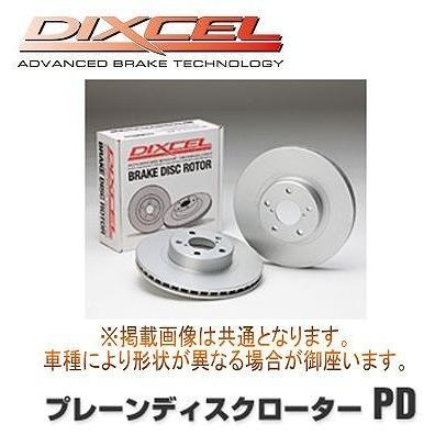 DIXCEL(ディクセル) ブレーキローター PDタイプ フロント 日産 ラルゴ VNW30 93/5-99/6 品番:PD3211237S