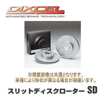 DIXCEL(ディクセル) ブレーキローター SDタイプ 1台分前後セット マツダ RX-8 SE3P 03/02- 品番:SD3513007S/SD3559302S