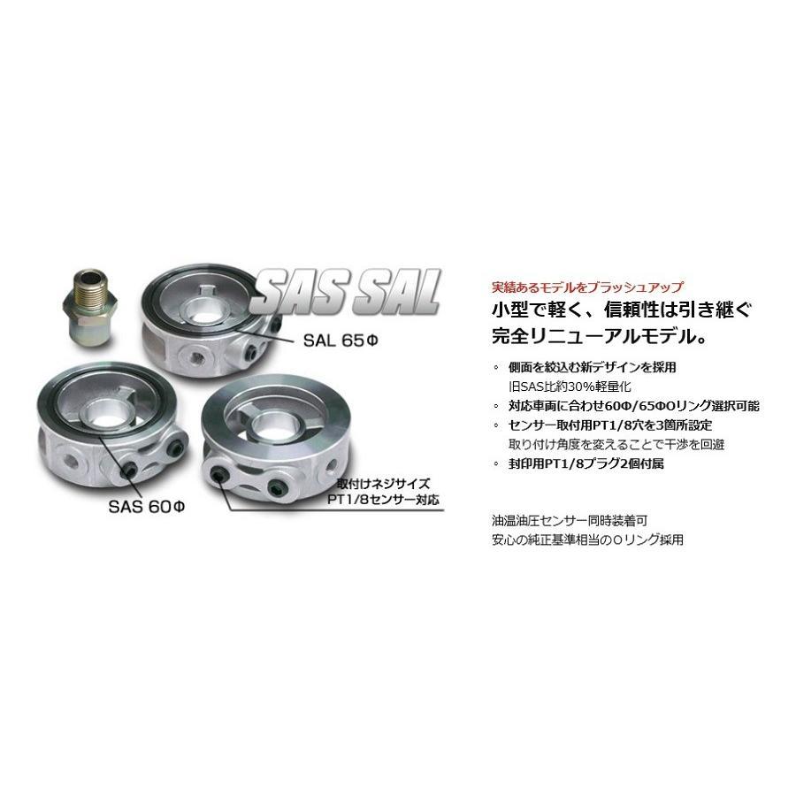 JURAN ジュラン オイルセンサーアタッチメント SAL-7 3 4-16UNF 訳あり 期間限定で特別価格 65φOリング 品番:350176