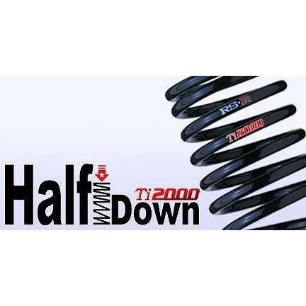RSR ダウンサス Ti2000ハーフダウン [フロントのみ] マツダ MPV LY3P FF 2300 NA H18/2-H19/12 品番:M701THDF