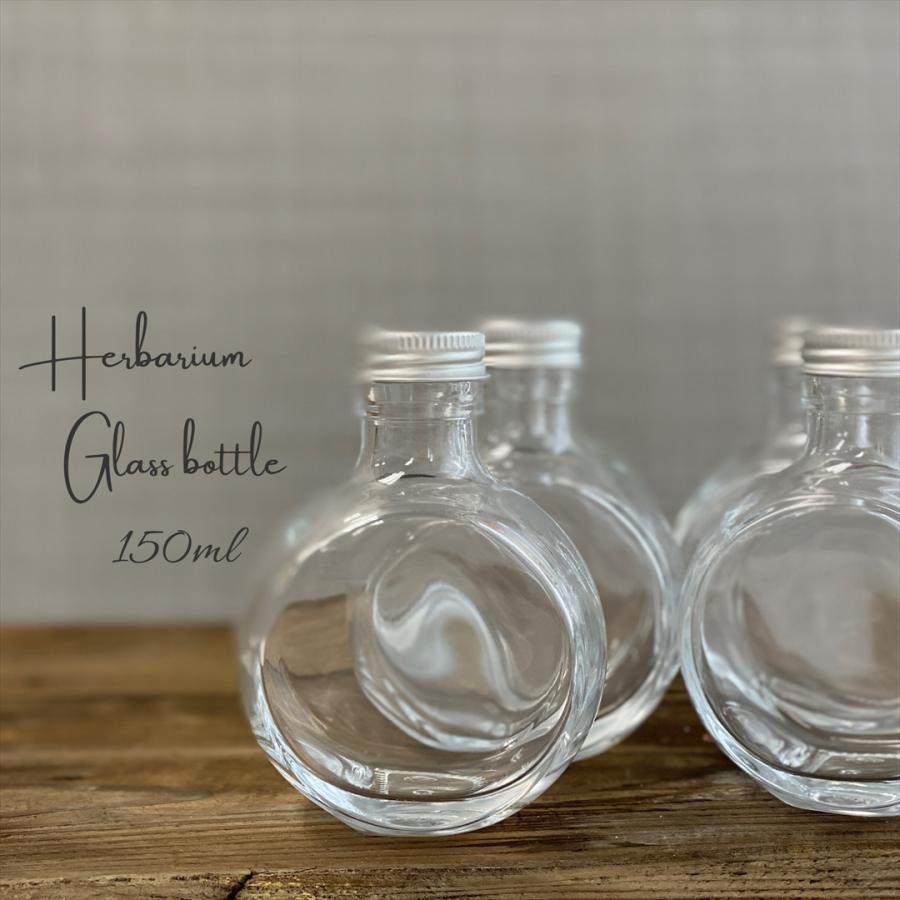 即日出荷 ハーバリウム用ボトル 太鼓型ガラス瓶 150ml 高さ 107.7mm × 47mm お値打ち価格で 胴径 植物標本 花材 ハーバリウム