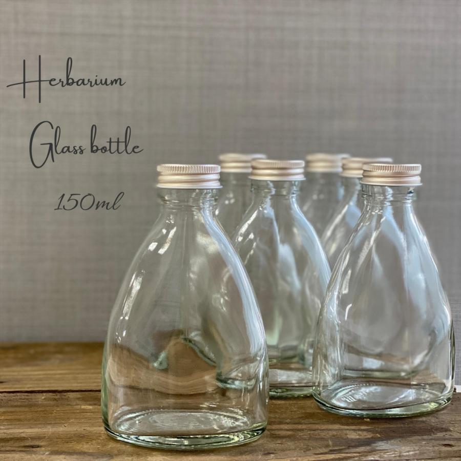 ハーバリウム用ボトル 楕円底ガラス瓶 即納最大半額 150ml 公式 花材 標本 高さ124mm