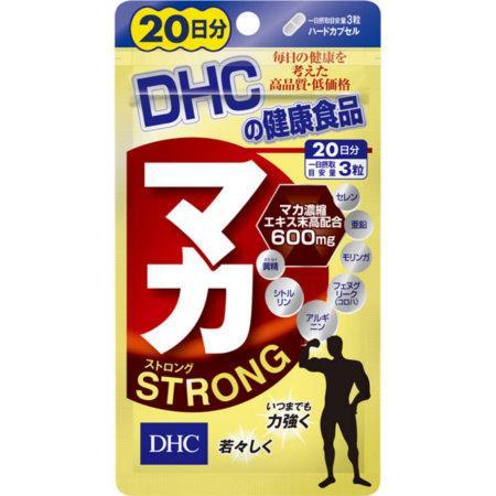 DHC マカストロング 20日分 メール便 開店祝い アウトレットセール 特集 4511413406823