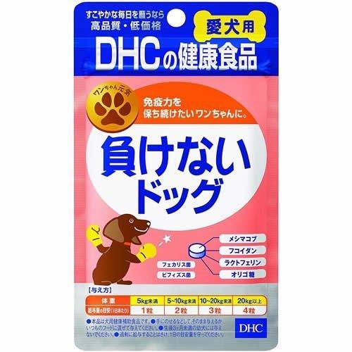 DHC 愛犬用 60粒入 宅配便送料無料 負けないドッグ 開店祝い