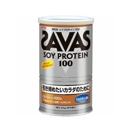 明治 ザバス ソイプロテイン100 ミルクティー風味 約15食分(315g) 【5個セット】【お取り寄せ】(4902777303253-5)