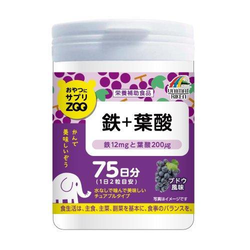 おやつサプリZOO 鉄+葉酸 開店記念セール 超目玉 150g×10 4903361680446-10