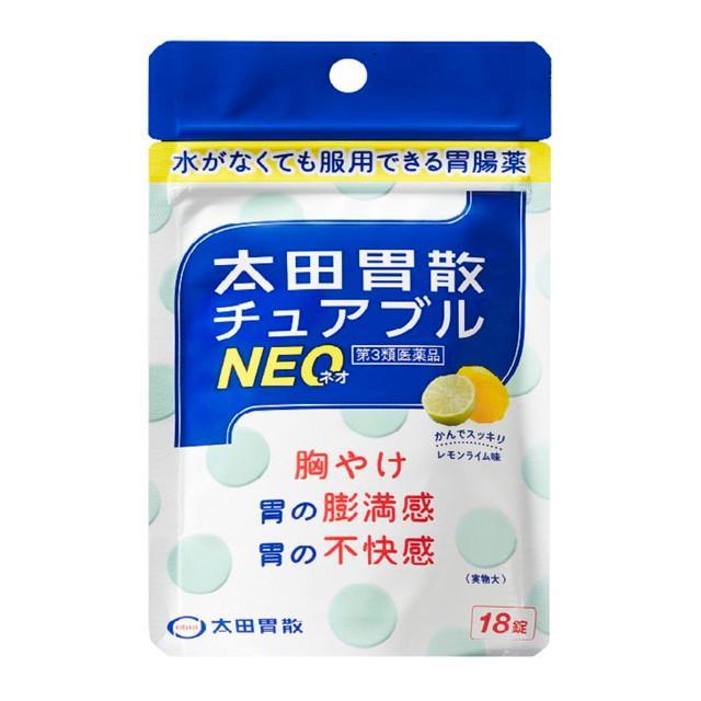 第3類医薬品 5個セット 18錠 太田胃散チュアブルNEO 流行のアイテム トレンド