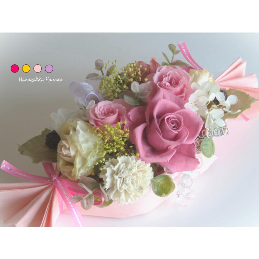 プリザーブドフラワー 退職  ギフト アレンジ 華やか ピンク 誕生日 結婚 お祝い バースデー 贈答 ケースつき 条件付き送料無料 hanazakkahanako