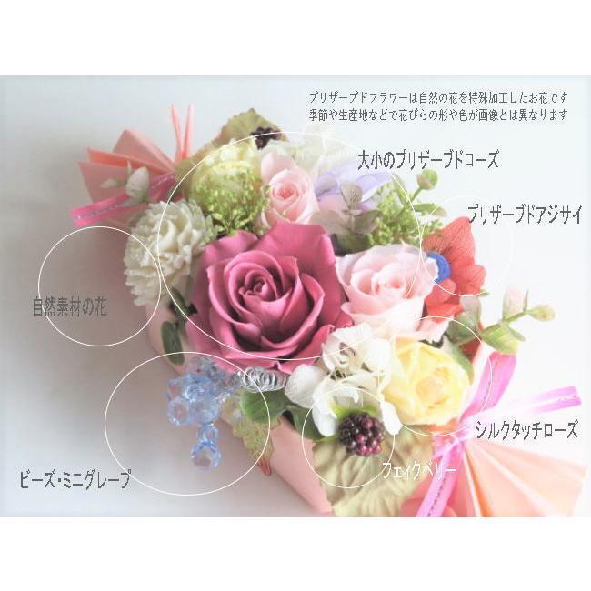 プリザーブドフラワー 退職  ギフト アレンジ 華やか ピンク 誕生日 結婚 お祝い バースデー 贈答 ケースつき 条件付き送料無料 hanazakkahanako 04